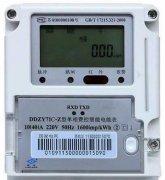一度电等于多少瓦?家用电器一度电能用多少及度和瓦的换算公式