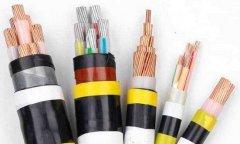 常用电力电缆类型有哪些?常见电力电缆的规格型号表