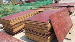 最新建筑模板价格一览表?建筑工地建筑模板尺寸和厚度规格表
