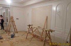 新房装修后多久可以入住?新房装修好后采取的除甲醛措施