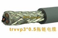 trvvp电缆是什么意思?trvvp电缆的结构和寿命及trvvp和rvvp的区别