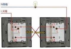 什么是三控开关?单联三控开关的原理及三控开关的接线方法