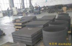 石墨板是什么?石墨板的用途和石墨板的加工工艺及石墨板厂家哪家好?