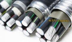 铝合金电缆和铝芯电缆及稀土铝合金电缆之间的区别