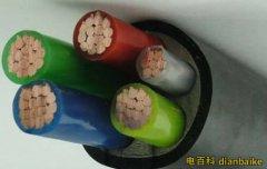vv电缆是什么意思?电力电缆vv代表什么及vv电缆规格型号载流量表