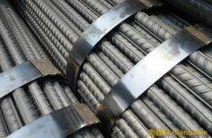 螺纹钢2005是什么?螺纹钢最新价格及螺纹钢1810期货最新行情