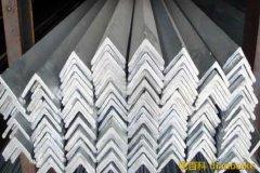 角钢是什么?角钢尺寸规格一览表和角钢的用途及角钢理论重量表