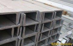 槽钢是什么?槽钢规格型号表和槽钢价格及槽钢理论重量表