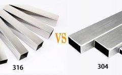 316不锈钢和304哪个好?316不锈钢和304的区别